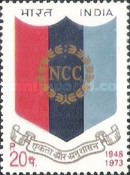 [The 25th Anniversary of National Cadet Corps, Typ OP]