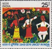 [The 25th Anniversary of UNICEF in India, Typ PP]