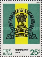 [The 25th Anniversary of Indian Territorial Army, Typ PR]