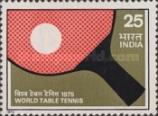 [World Table-tennis Championships, Calcutta, Typ PY]