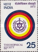 [The 100th Anniversary of the Theosophical Society, Typ RO]