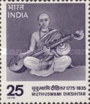 [The 200th Anniversary of the Birth of Muthuswami Dikshitar (Composer), Typ RX]