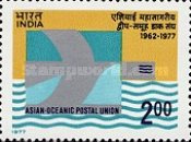 [The 15th Anniversary of Asian-Oceanic Postal Union, Typ TL]