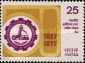 [The 50th Anniversary of Federation of Indian Chambers of Commerce and Industry, Typ TP]