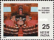 [The 25th Anniversary of Rajya Sabha (Upper House of Parliament), Typ TW]