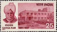 [The 50th Anniversary of the Death of Sir Ganga Ram (Social Reformer), Typ UE]
