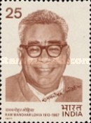 [Ram Manohar Lohia Commemoration, Typ UG]
