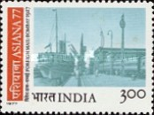 [Asiana '77 Philatelic Exhibition, Bangalore, Typ UK]