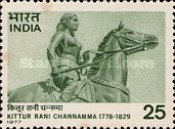 [Kittur Rani Channama (Ruler) Commemoration, Typ UM]