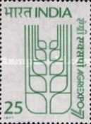 [Agriexpo '77 Agricultural Exhibition, New Delhi, Typ UO]