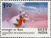 [Conquest of Kanchenjunga (1977), Typ UX]