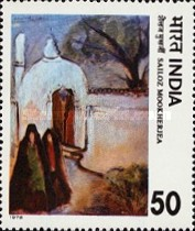 [Modern Indian Paintings, Typ VF]