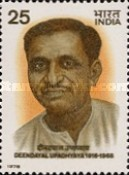 [Deendayal Upadhyaya Commemoration, Typ VK]