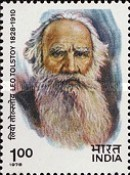 [The 150th Anniversary of the Birth of Leo Tolstoy (Writer), Typ VV]