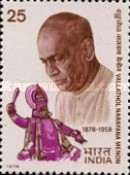 [The 100th Anniversary of the Birth of Vallathol Narayana Menon, Poet, Typ VW]