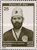 [The 100th Anniversary of the Birth of Mohammad Ali Jauhar, Patriot, Typ WA]