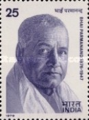 [Bhai Parmanand (Scholar) Commemoration, Typ WG]