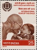 [International Year of the Child, Typ WH]