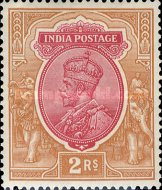 [King George V, 1865-1936, Typ XBG2]