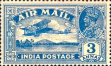 [Airmail, type XBN1]