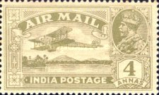 [Airmail, type XBN2]