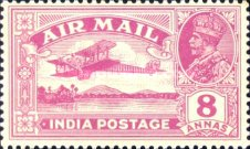 [Airmail, type XBN4]