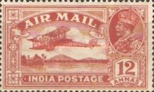[Airmail, type XBN5]
