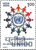 [The 3rd United Nations Industrial Development Organization General Conference, New Delhi, type XF]