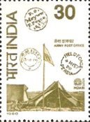 [India '80 International Stamp Exhibition, Typ XG]