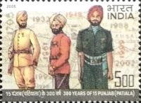 [The 300th Anniversary of the 15. Punjab Regiment, Typ XHR]