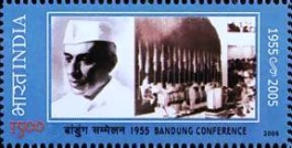 [The 50th Anniversary of the Bandung Conference, Typ XHS]