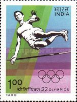 [Olympic Games - Moscow, USSR, type YF]