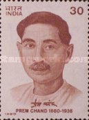 [The 100th Anniversary of the Birth of Prem Chand, Typ YH]