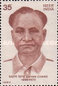 [Dhyan Chand (Hockey Player). Commemoration, type YU]