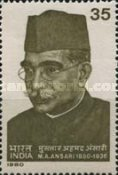 [Mukhtayar Ahmad Ansari (Medical Practitioner and Politician) Commemoration, type YW]