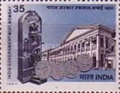 [The 150th Anniversary of India Government Mint, Bombay, Typ YX]