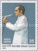 [The 1st Anniversary of the Death of Sanjay Gandhi (Politician), Typ ZS]