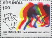 [Asian Games,  New Delhi, Typ ZV]