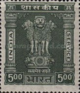 [Capital of Asoka Pillar - Without Currency, Typ AG1]
