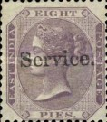 """[Postage Stamps Overprinted """"Service."""", Typ B1]"""