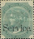 """[Postage Stamps Overprinted """"Service."""", Typ B4]"""