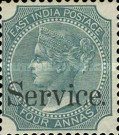 """[Postage Stamps Overprinted """"Service."""", Typ B5]"""