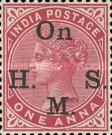 [Postage Stamps Overprinted, Typ J1]