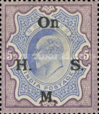 [Postage Stamps Overprinted, type M2]