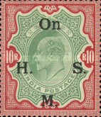 [Postage Stamps Overprinted, Typ M3]