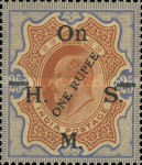 [Postage Stamps Surcharged, type Q1]