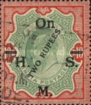 [Postage Stamps Surcharged, type Q2]