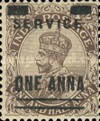 [Postage Stamps Surcharged, Typ T]