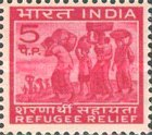 [Aid for East Pakistan Refugees, Typ E]