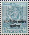 [India Postage Stamps Overprinted, Typ A1]
